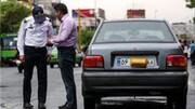 مجازات مخدوش کنندگان خودرو / هشدار جدی پلیس