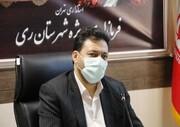 آخرین روند انتخابات در ری تشریح شد