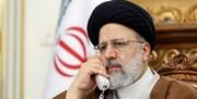 گفتوگوی تلفنی آیتالله رئیسی با رئیس جمهور پاکستان +جزئیات