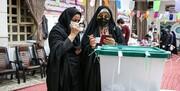 تأیید انتخابات میاندورهای خبرگان و مجلس در تهران
