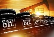 قیمت جهانی نفت امروز ۱۴ تیر ۱۴۰۰