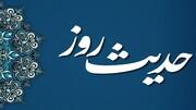 فضائل أمیرالمؤمنین (ع) به روایت پیامبر اکرم