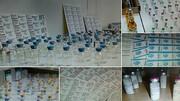 قاچاقچیان واکسن کرونا به دام افتادند ! + عکس