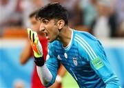 سومین گلر ایرانی که به پرتغال می پیوندد