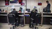 تغییر ساعت کاری بانکها از شنبه تا اطلاع ثانوی