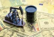 قیمت جهانی نفت امروز ۱۸ تیر ۱۴۰۰