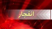 انفجار هولناک در کارخانه ماشینسازی تبریز