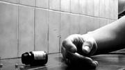شکست عشقی موجب خودکشی مرد تهرانی شد !