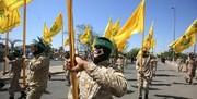 مقاومت عراق، وارد «جنگ مستقیم» با آمریکا میشود