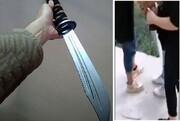 عدم تخلیه هیجان، دختران و زنان را به سمت انتقام گیری سوق میدهد/ حمل سلاح سرد برای خودنمایی!