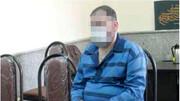«پدرام» پیرزن همسایه را با روسریاش خفه کرد!/ پس از ماهها اعتراف کرد! + عکس