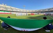 مسابقات تیم ملی فوتبال ایران در ایام مناسبات مذهبی