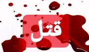 ۵ سارقِ دانش آموز با تفنگ ساچمه ای آدم کشتند!/ دستگیر شدند!+ جزئیات