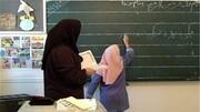 تعیین فوق العاده حقوق معلمان در سال ۱۴۰۰