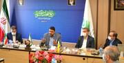افتتاح نمایشگاه دائمی دیوان محاسبات استان تهران