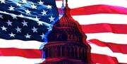 فشار تلآویو روی قانونگذاران آمریکایی برای جلوگیری از احیای برجام