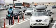 آخرین وضعیت اعمال محدودیتهای سفر در جادهها/تداوم ممنوعیت تردد شبانه