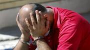 بازداشت مامور قلابی در حیاط دادسرا! / مرد شیطان صفت کودکان معلول را هدف گرفته بود!