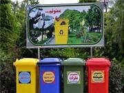 اجرای طرح جمع آوری پسماند و بازیافت زباله های خشک از مبداء در باقرشهر