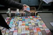 بساطگستران؛ زخم کهنه بازار کتاب