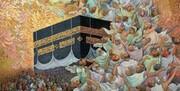 مراسم دعای عرفه به یاد شهدای «منا» و «حج خونین» برگزار میشود