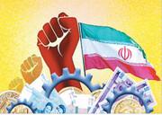 توانمندی جنبشهای اجتماعی در تقویت اقتدار و رشد عمومی کشور