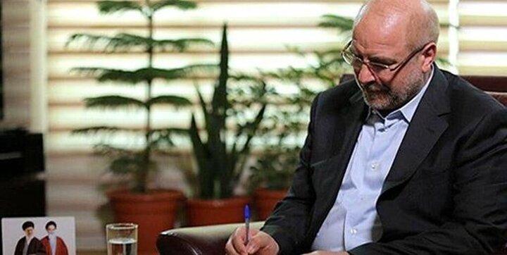 قالیباف به روسای مجالس کشورهای اسلامی تبریک گفت