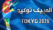 اسامی ۲۴ شرکت کننده ایران در رژه المپیک
