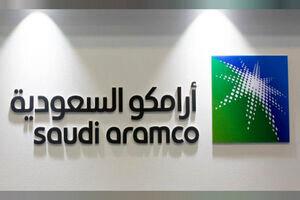 حمله سایبری به شرکت نفتی آرامکو