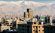 قیمت مسکن و نرخ اجاره در مناطق غرب تهران + جدول قیمت