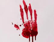 همسر کشی توسط مرد بیرحم! / زن بیچاره قربانی ترامپ شد !