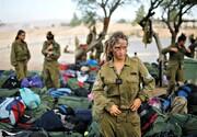 بیش از نیم میلیون اسرائیلی بالای ۲۰ سال از جنایت آسیب دیدهاند