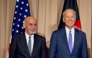 حمایت ایالات متحده از نیروهای مسلح افغانستان