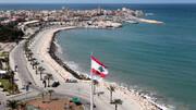 بحران آب آشامیدنی در لبنان شدت گرفت