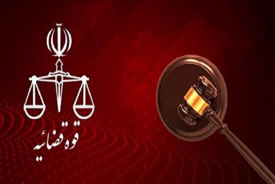ضرورت ورود جدی دستگاه قضا به کمکاری مدیران استان خوزستان