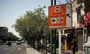 اجرای طرح ترافیک در پایتخت از فردا