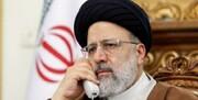 گفتگوی تلفنی آیتالله رئیسی و سلطان عمان/عمان همسایهای قابل اعتماد و شریکی ارزشمند برای ایران است