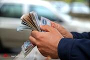 نرخ ارز دولتی امروز ۴ مرداد ۱۴۰۰ / کاهش قیمت ۲۴ ارز در بازار بین بانکی