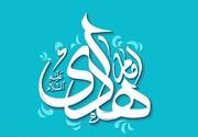 مروری بر زندگی و سیره علمی امام هادی (ع)/چگونه امام نقطه اتصال میان آسمان و زمین است؟