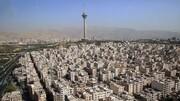 قیمت آپارتمان در تهران امروز ۴ مرداد ۱۴۰۰