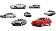 آخرین قیمت خودروهای داخلی و خارجی در ۴ مرداد ۱۴۰۰