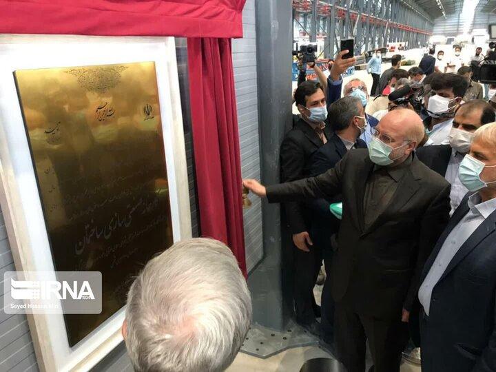 کارخانه تولید خانههای پیشساخته در پاکدشت افتتاح شد