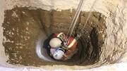 مرگ تلخ دو نفر بر اثر کازگرفتگی در چاه / در میاندوآب اتفاق افتاد!