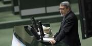 وزیر کشور در هفته های پایانی فعالیتش از مجلس کارت زرد گرفت