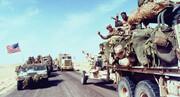 رفتن نیروهای امریکایی از منطقه بلوف است