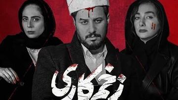 «جواد عزتی» و معشوقه هایش! / بیوگرافی