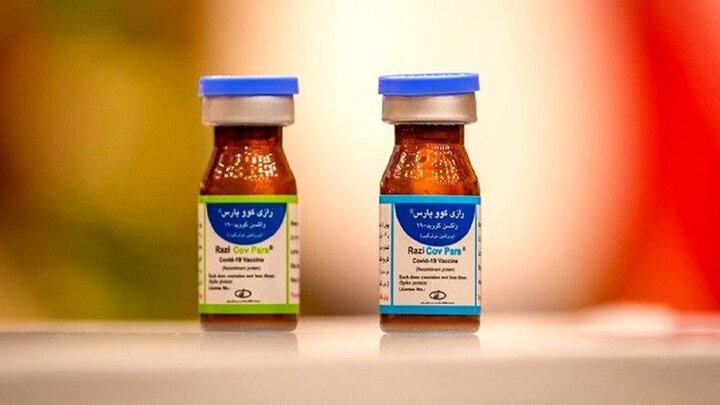 مراحل پایانی کارآزمایی بالینی واکسن « رازی کووپارس »