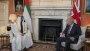 مقامات ارشد امارات و انگلیس تقویت دوستی بین دو کشور را بررسی کردند