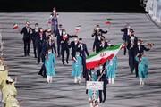 ضربه آمریکا و رژیم صهیونیستی به ورزش ایران