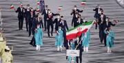 جدول مدالی المپیک در روز دهم /ایران در مکان چهل و هفتم
